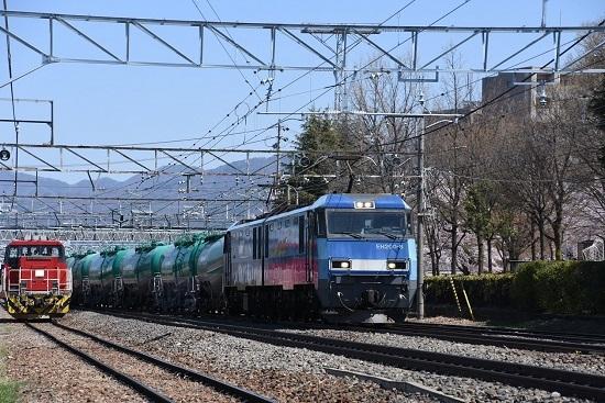 2080レ EH200-8号機