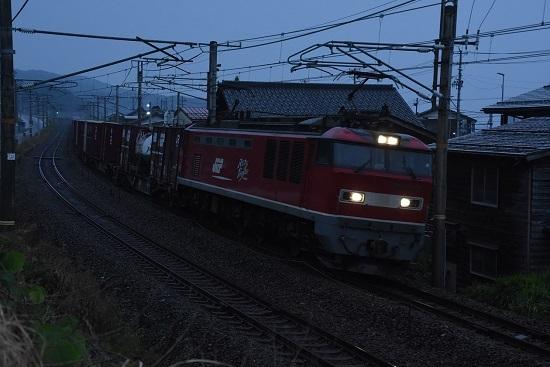 4075レ EF510-20号機