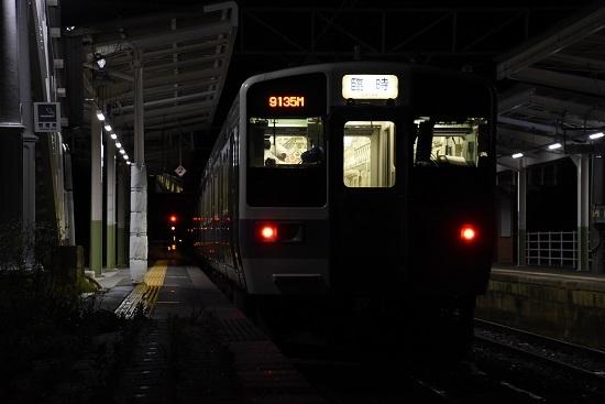 9135M 211系 辰野ほたる祭り号 小野駅にて