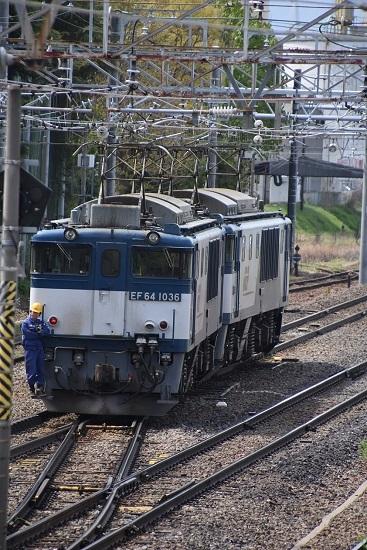 EF64-1036+1008号機 本線横断