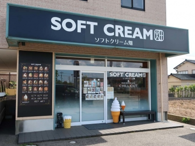 20190427SOFTCREAMBATAKE.jpg