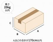rakuma004-B.jpg