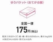 yafuoku004-B.jpg