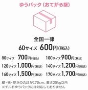 yafuoku004-C.jpg