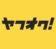 yafuoku2019-06-06.png
