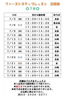 FSL2019-7.jpg