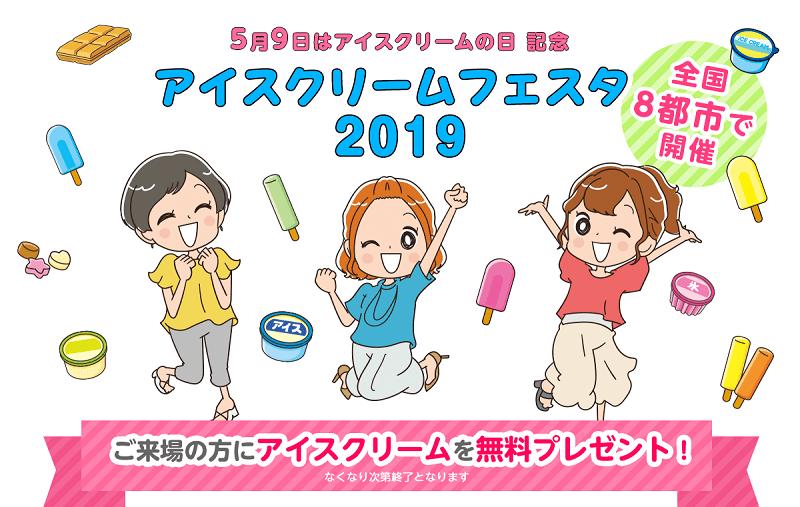 アイスクリーム-min