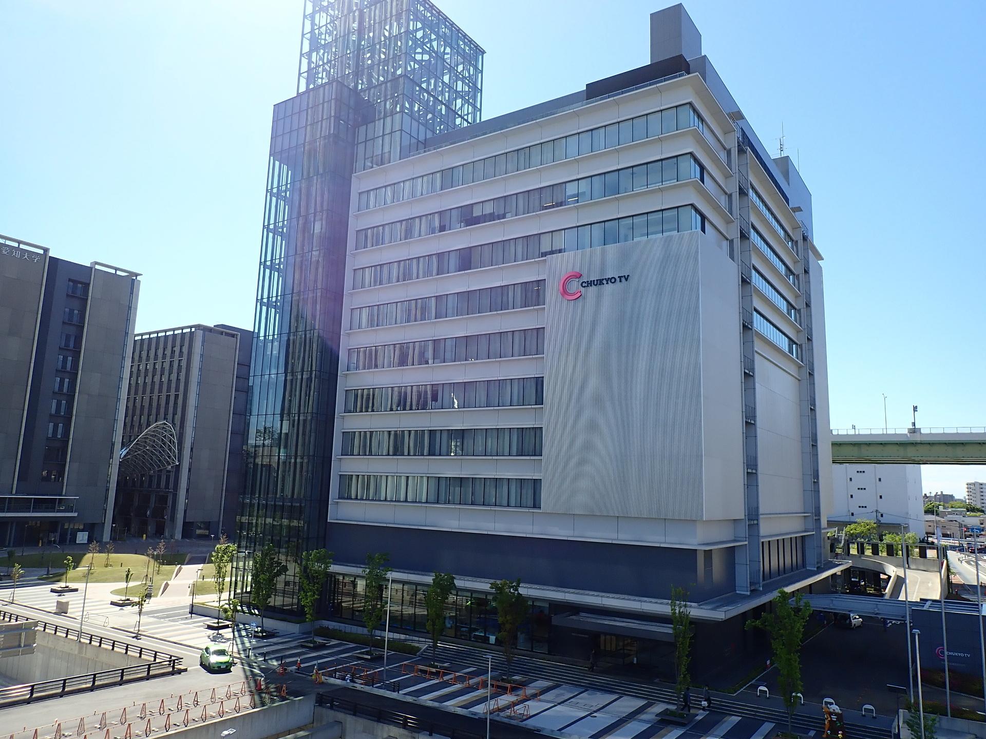 中京テレビ本社ビルです。