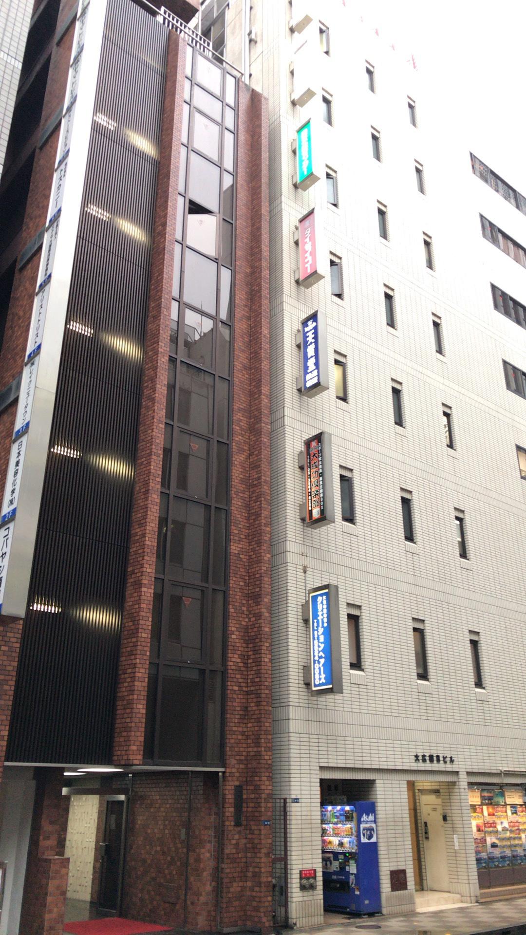 天賞堂銀座本店です。