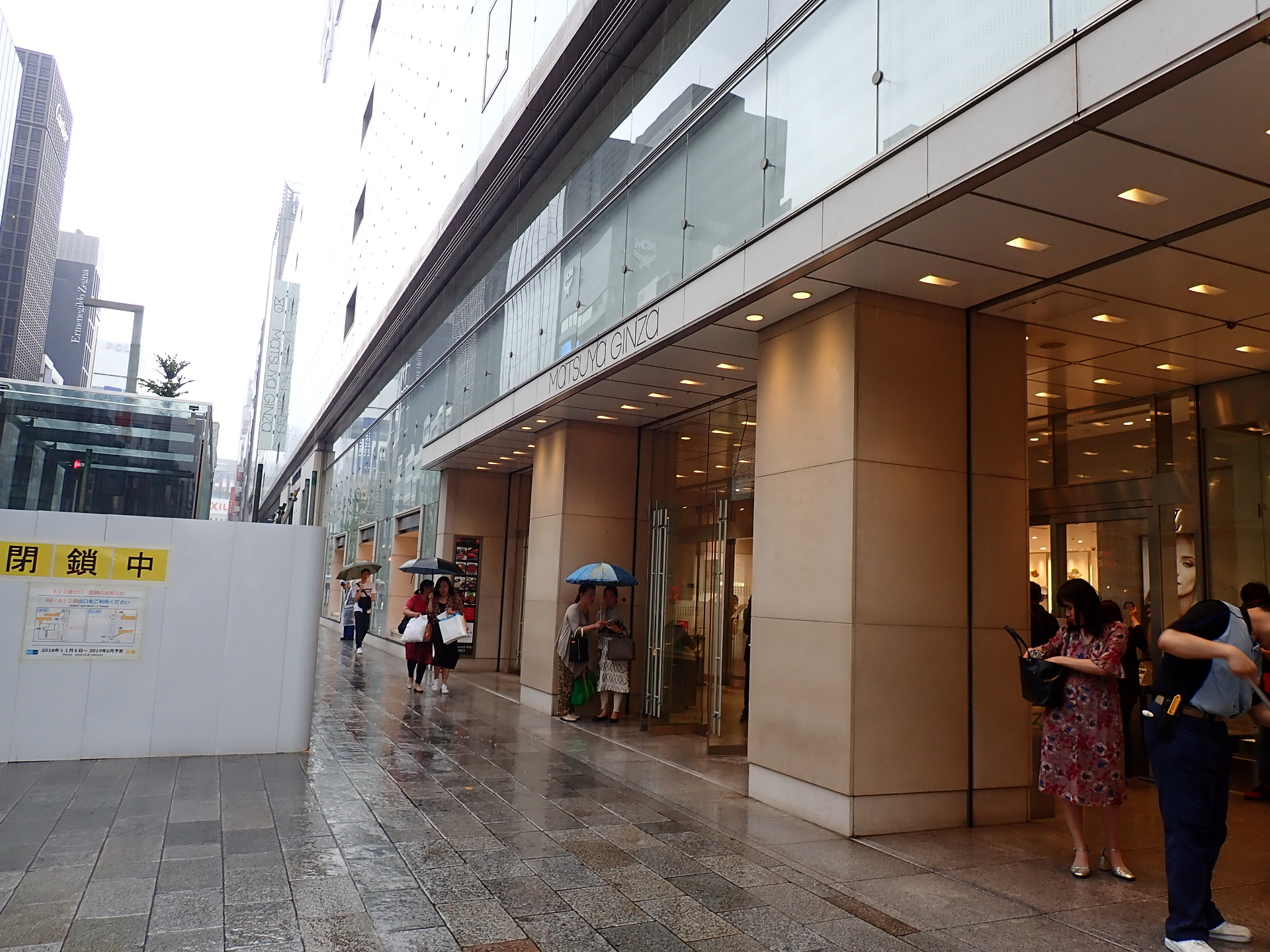 かつて鉄道模型ショウが開催された銀座松屋百貨店です。