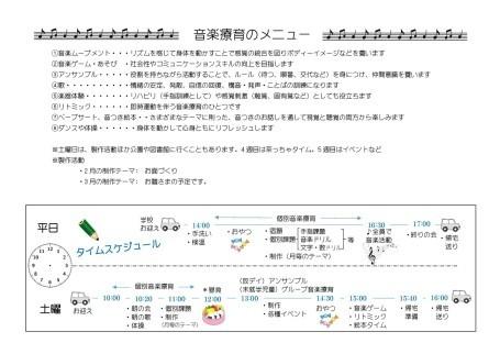 yotei2.jpg