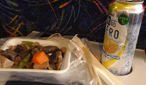 式根島-惣菜
