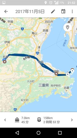 Screenshot_2019-03-27-21-52-57_平成31_4_13
