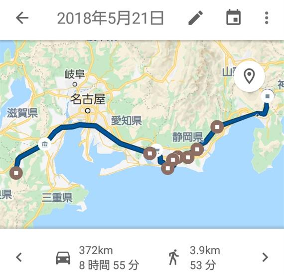 Screenshot_2019-03-27-21-59-58_平成31_4_13