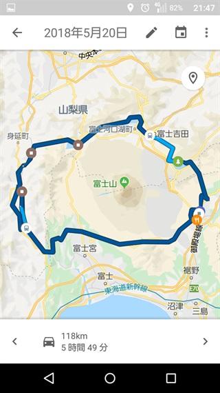 Screenshot_2019-03-27-21-47-03_平成31_4_13