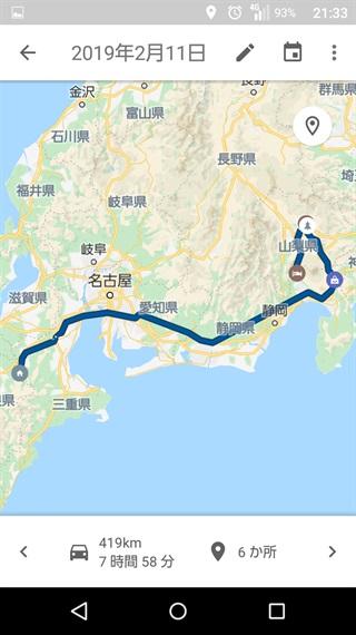 Screenshot_2019-03-27-21-33-17_平成31_4_13