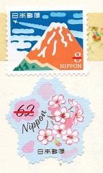 切手  323