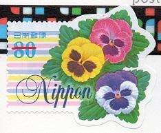切手  324