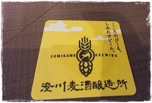 澄川DSC_7586
