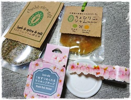 澄川DSC_7587