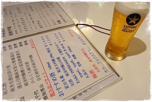 澄川DSC_7566