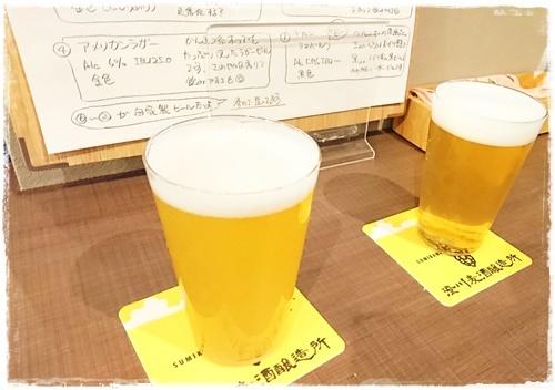 澄川DSC_7582