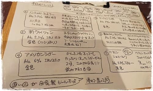 澄川DSC_7581