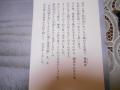 DSCN6826.jpg