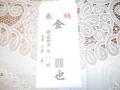 DSCN7050.jpg