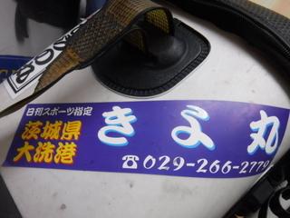 7-DSCF2819.jpg