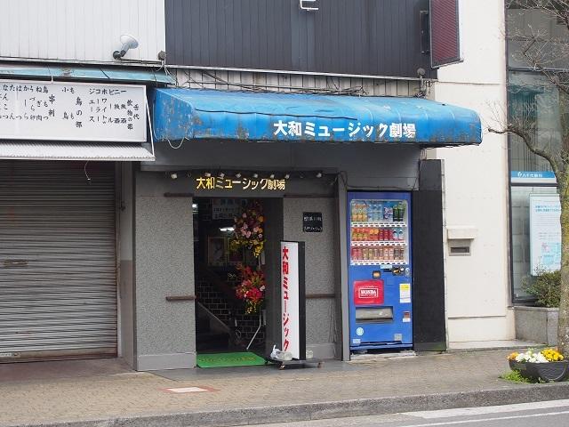 P3280227.jpg