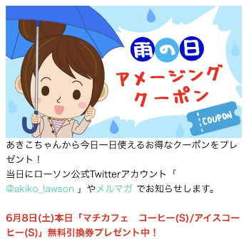 lawson190608.png