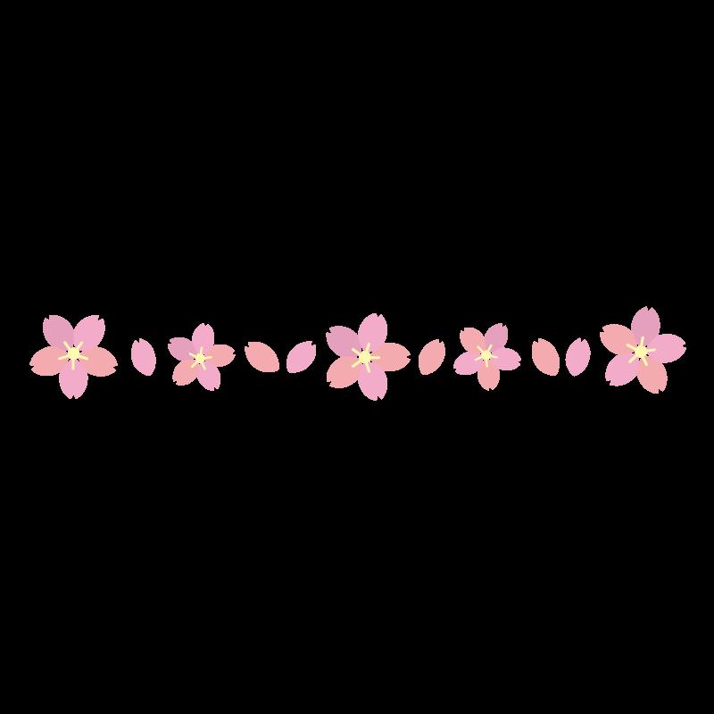 sakura_line.png