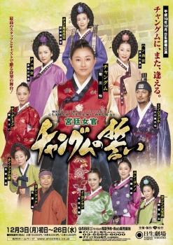 2007-12-10.jpg