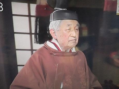退位 85歳