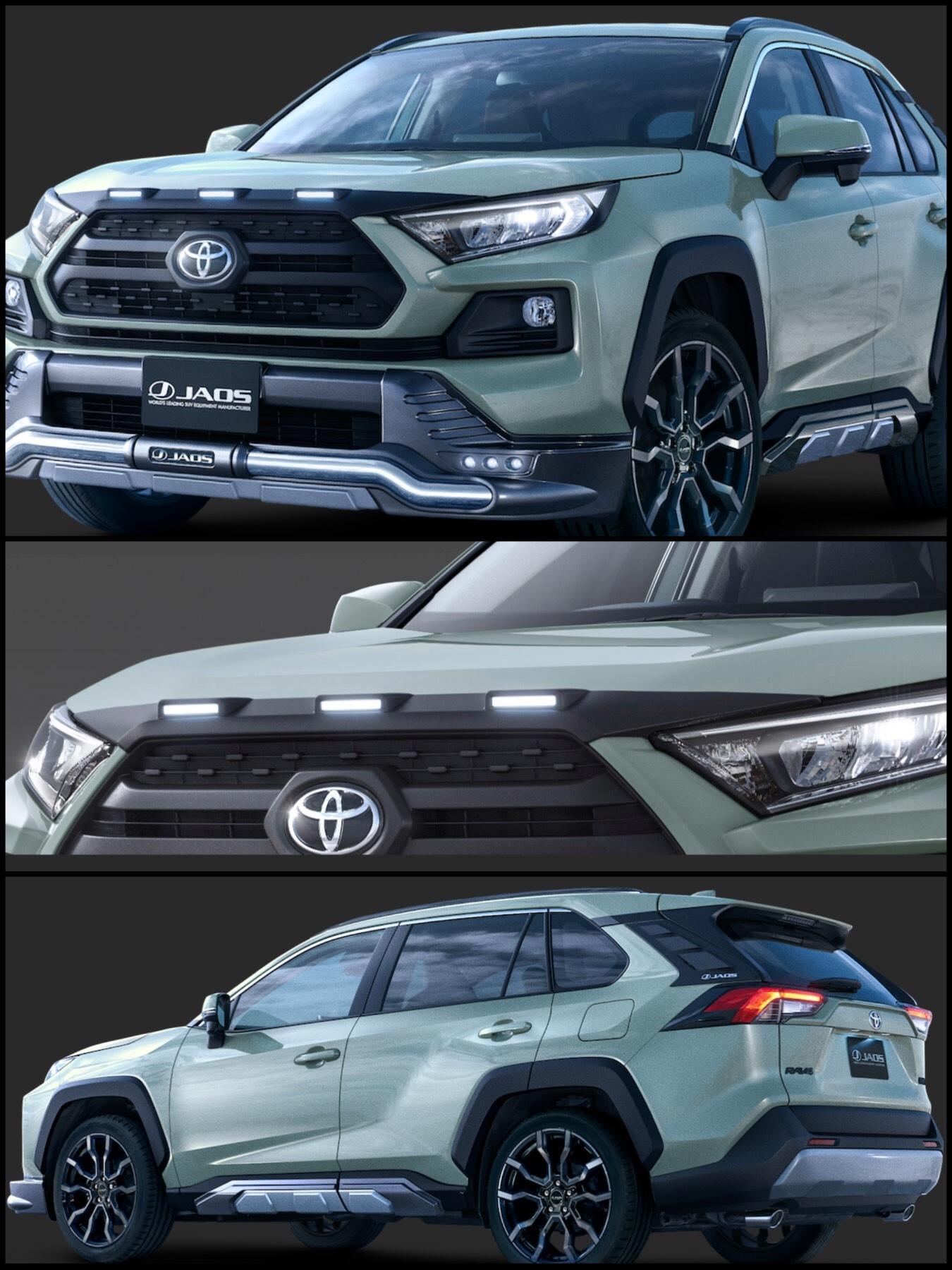 トヨタ新型RAV4「Adventuerグレード」モデリスタカスタムJAOS