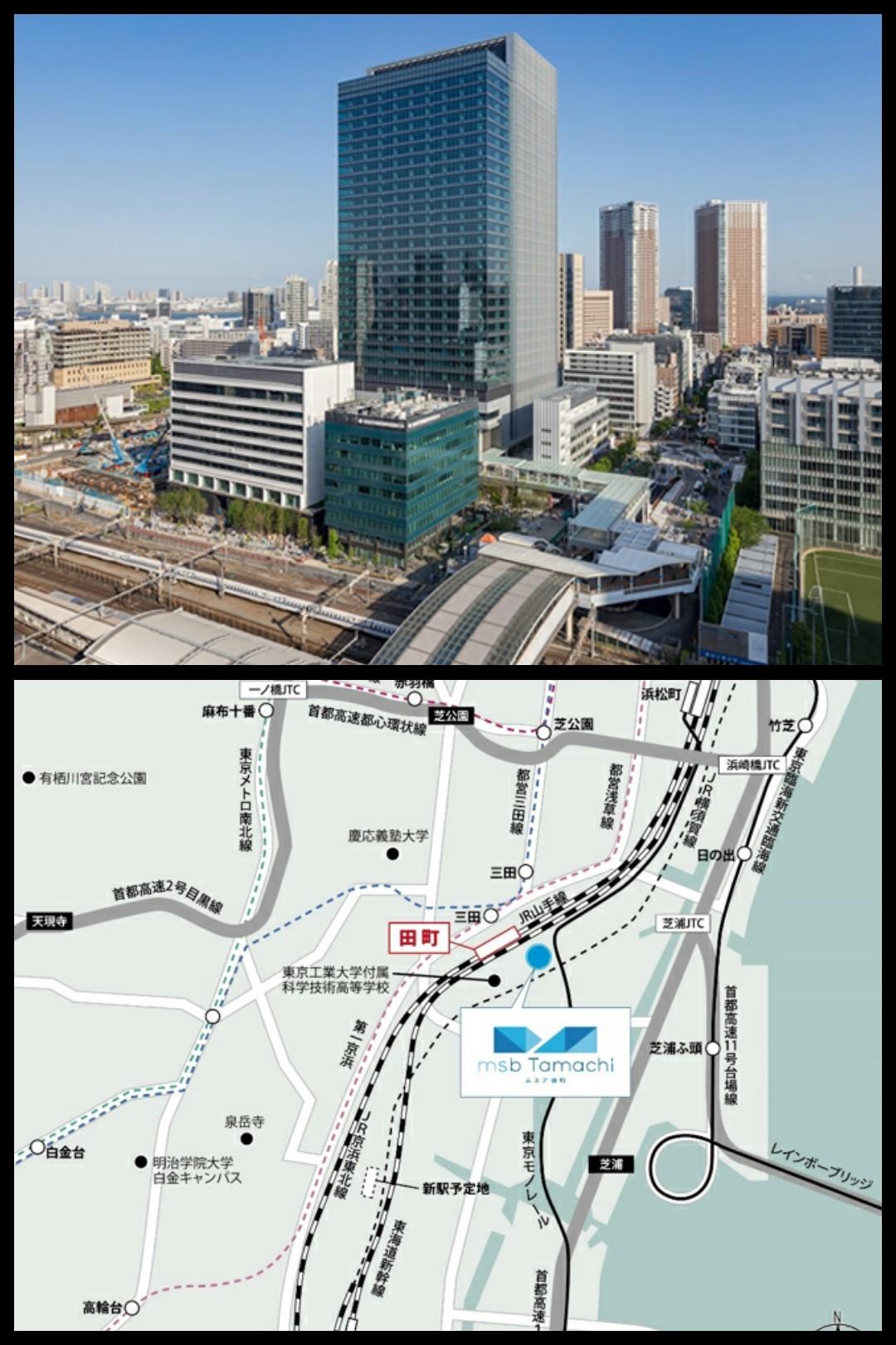 三菱自動車本社ビル