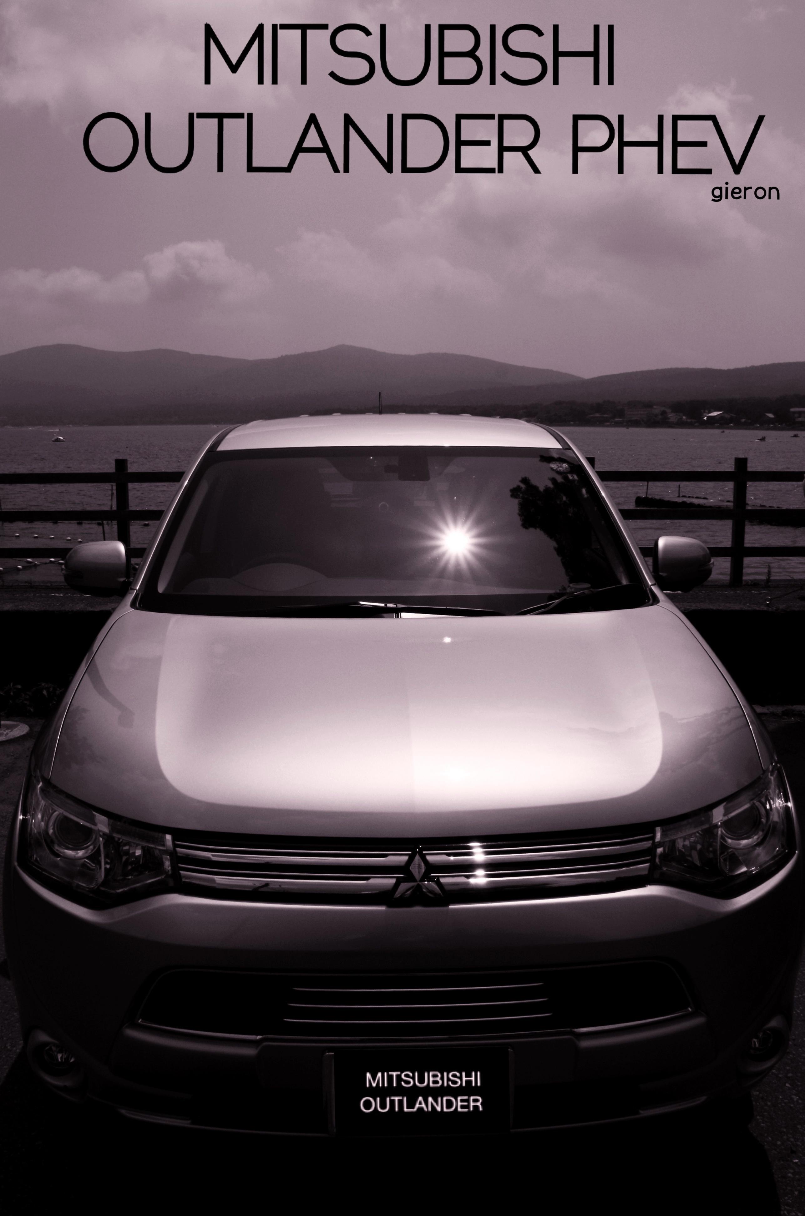 三菱アウトランダーPHEVブログ Mitsubishi Outlander phev blog