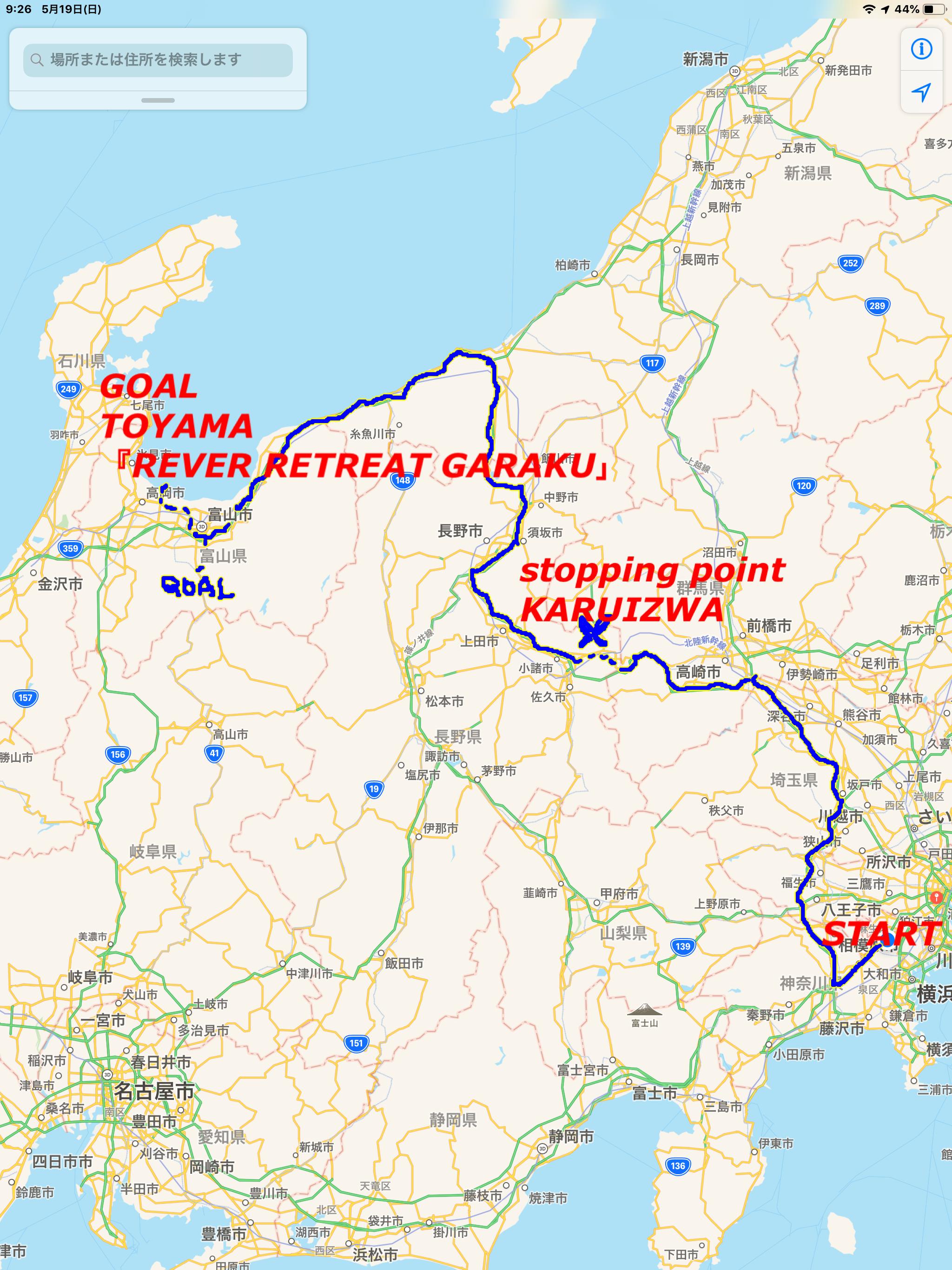 2019年5月 軽井沢〜富山ドライブ旅行 アウトランダーPHEV