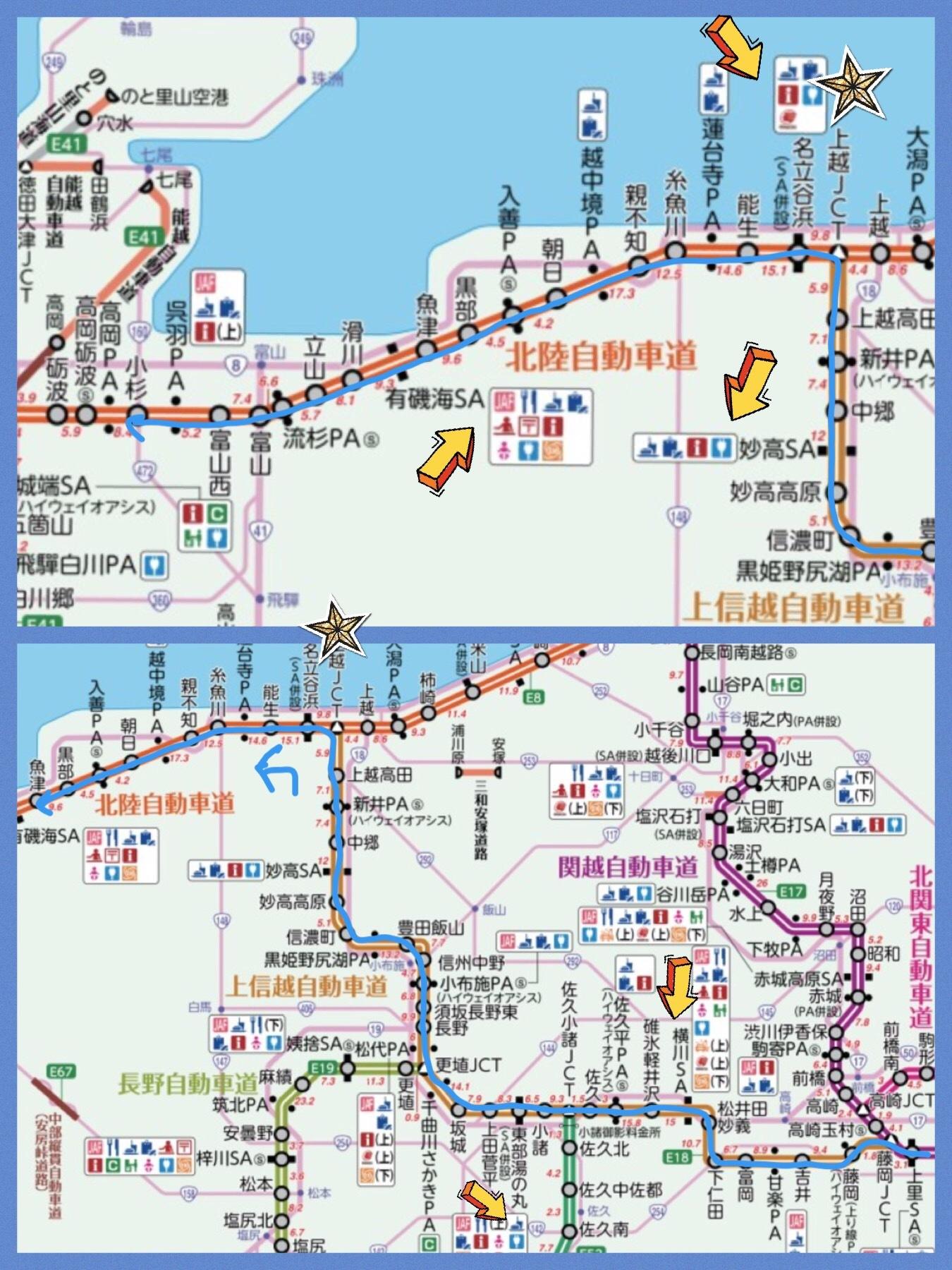 2019年5月 軽井沢〜富山ドライブ旅行 アウトランダーPHEV 充電スポット