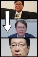 三菱自動車 加藤新CEO