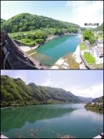 富山 リバーリトリート雅楽倶 神通川ダム