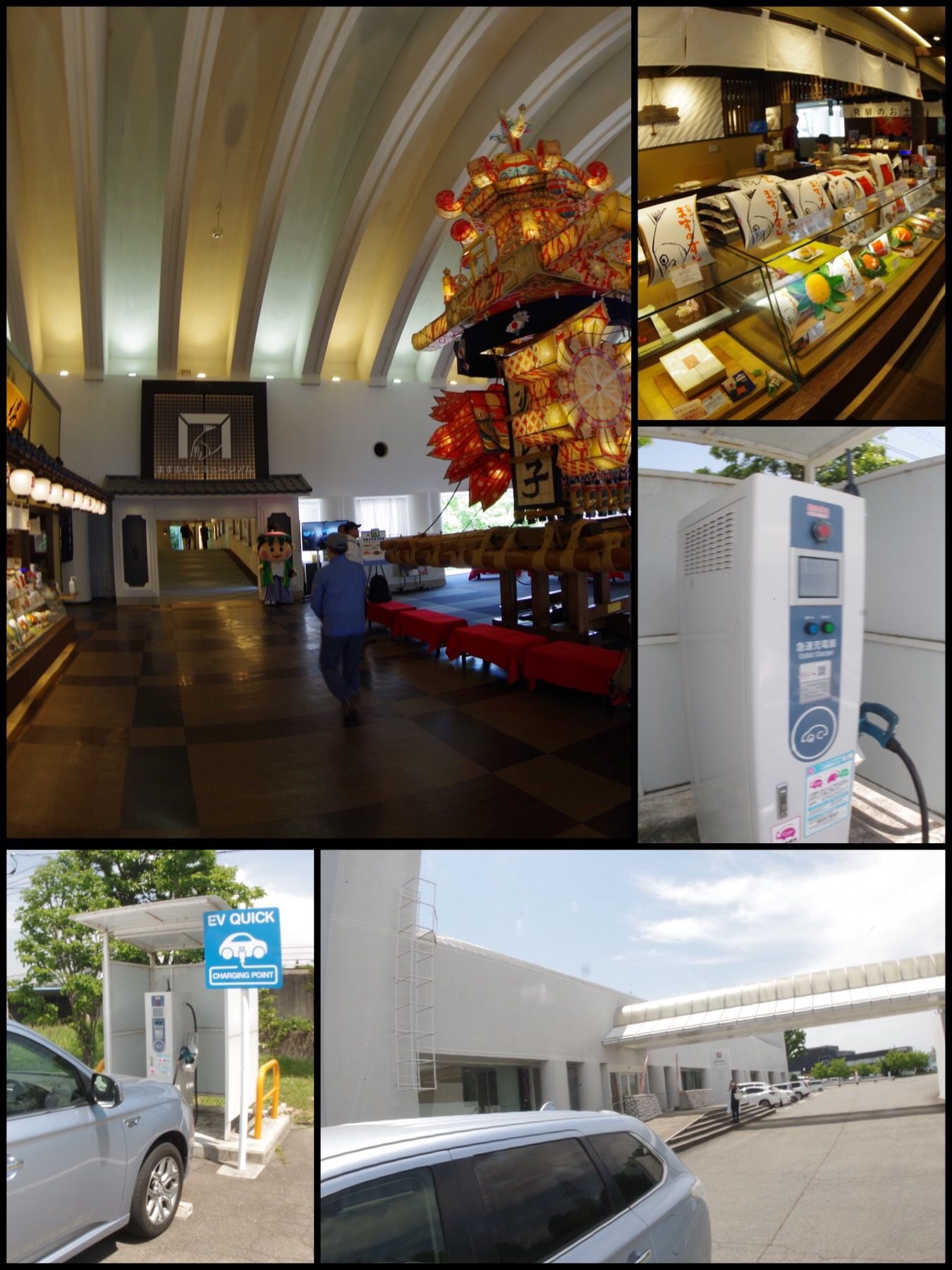 富山 リバーリトリート雅楽倶 鱒の寿司ミュージアム