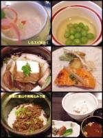 富山 リバーリトリート雅楽倶 夕食 和食 楽味
