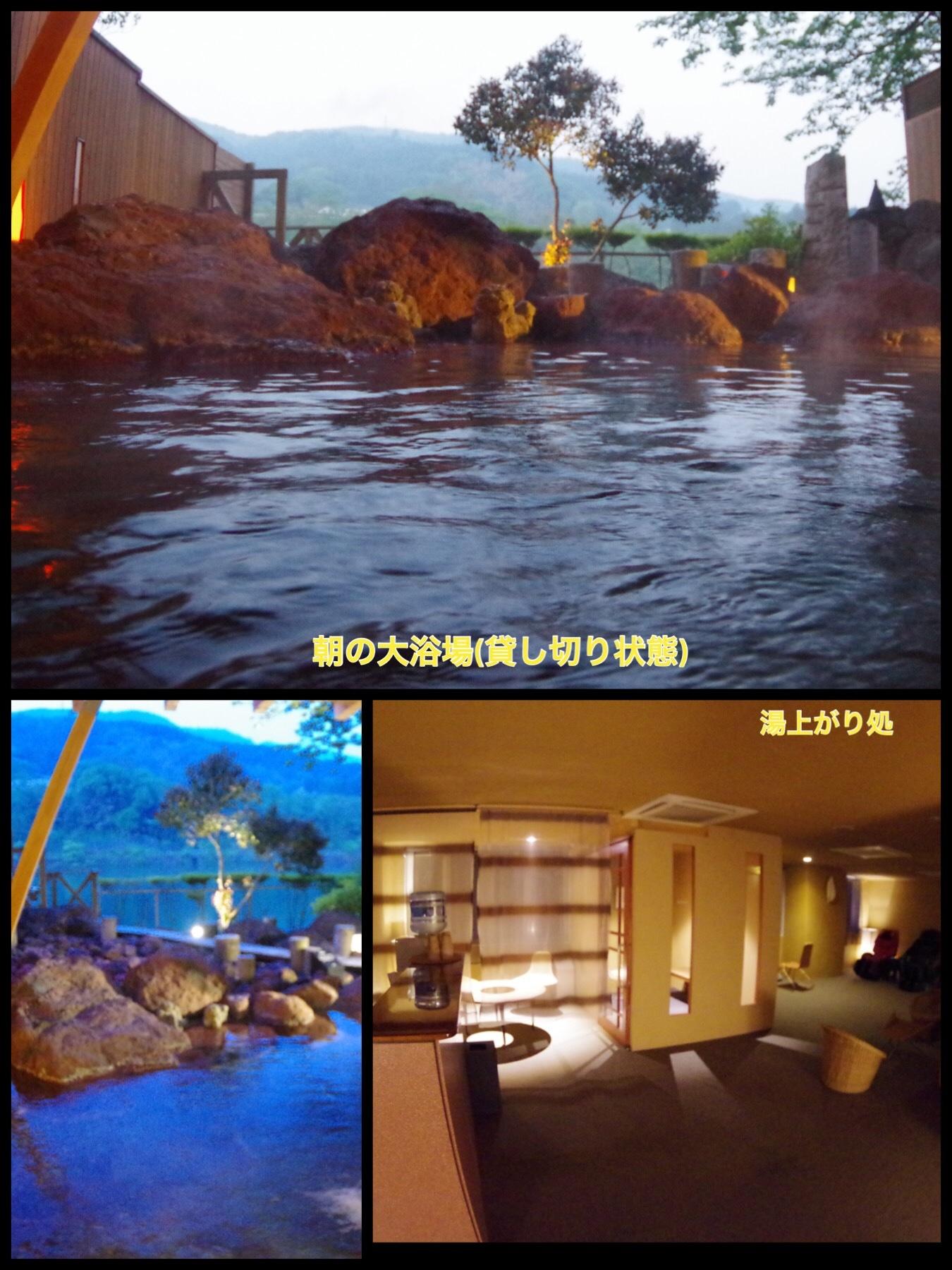 富山 リバーリトリート雅楽倶 大浴場