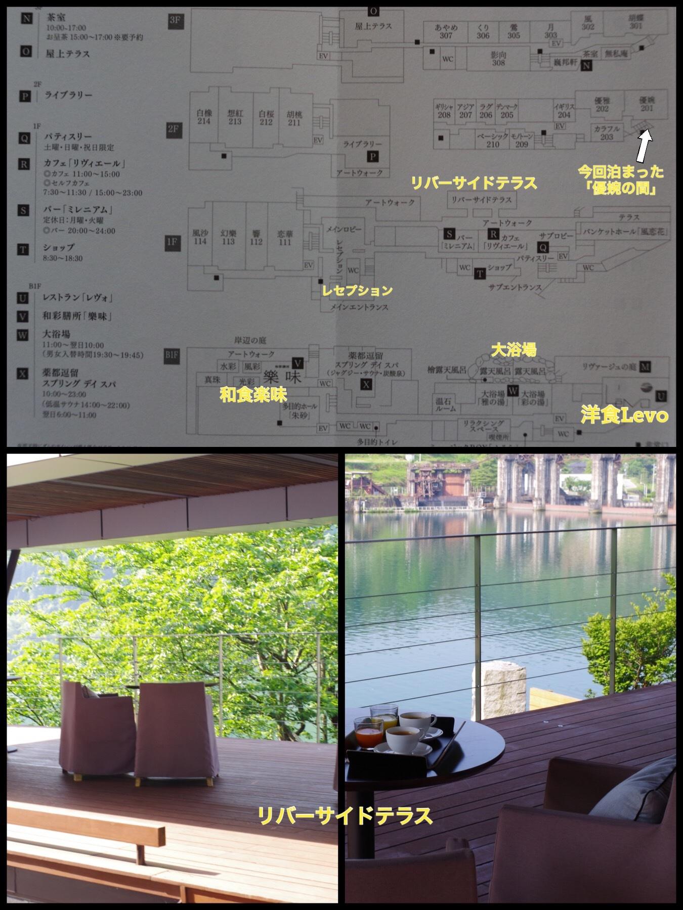 富山 リバーリトリート雅楽倶 館内マップ