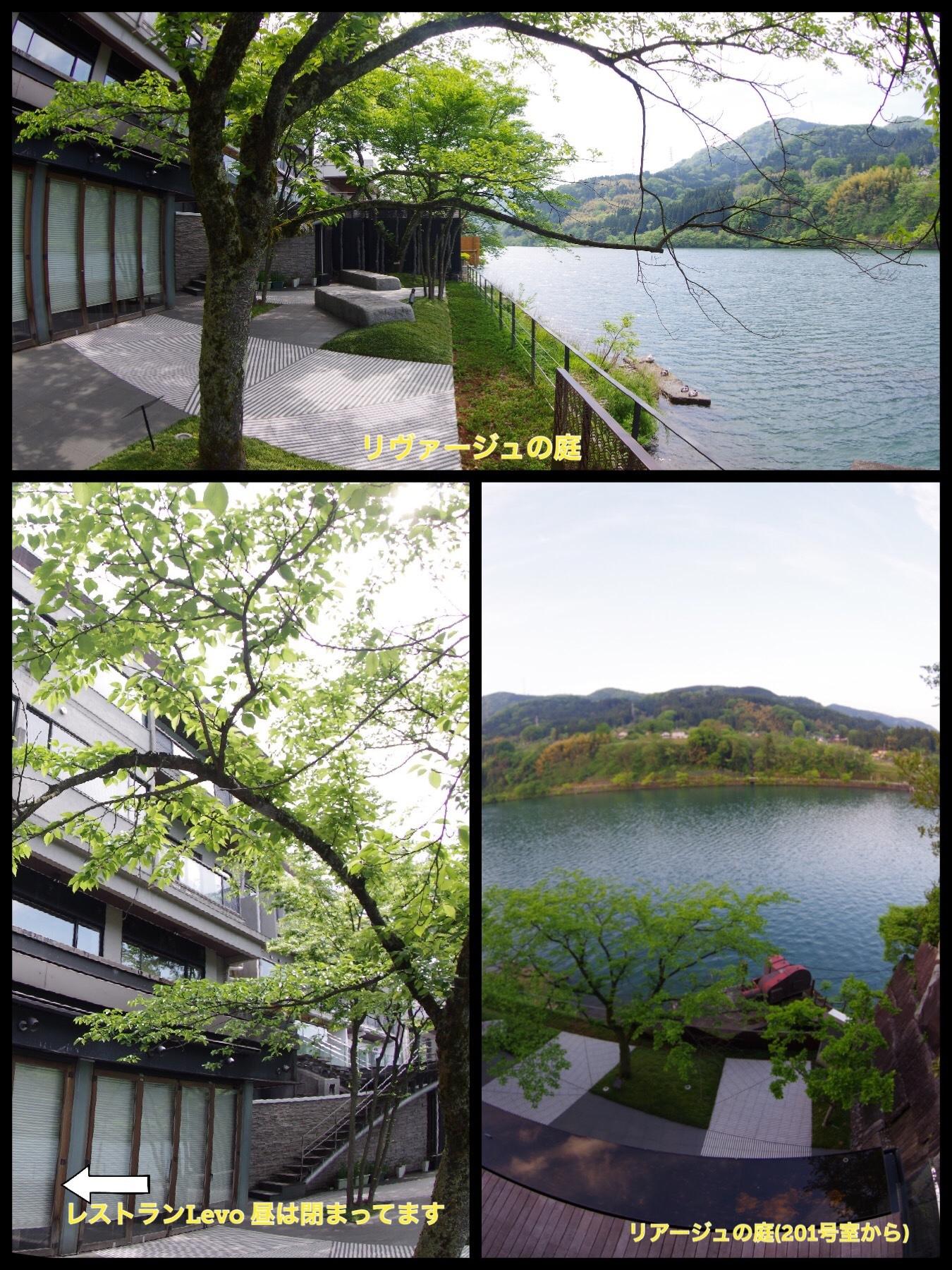 富山 リバーリトリート雅楽倶 リヴァージュの庭