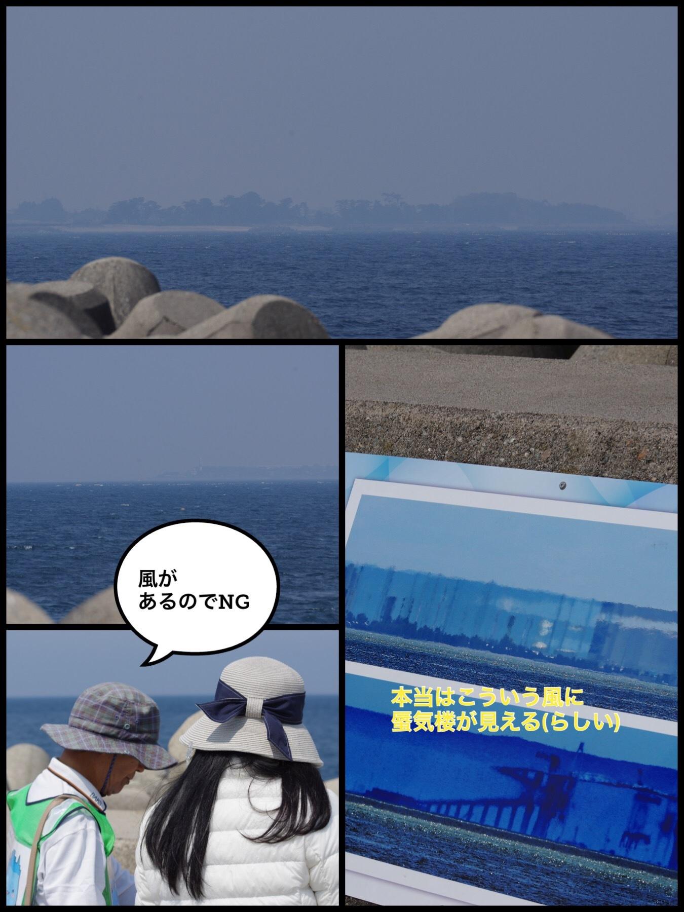 富山 魚津海岸 蜃気楼