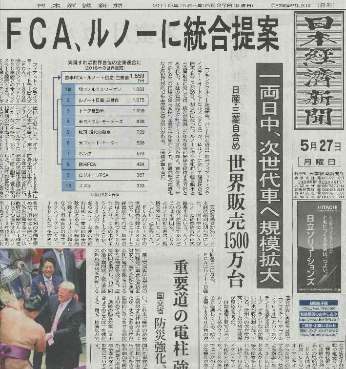 FCAルノー提携
