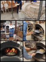 七沢温泉 タイニーキャンプビレッジ tiny camp village ピザ焼き体験